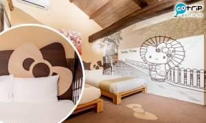 京都酒店|京町家新裝Hello Kitty主題房 和風木系設計 Kitty舞妓造型超得意