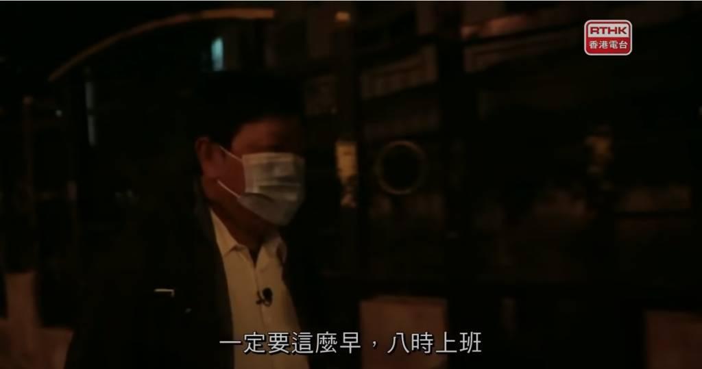 【失業潮】朝8晚8,加埋坐車朝4晚10(圖片來源:香港電台《鏗鏘集:失業潮》)