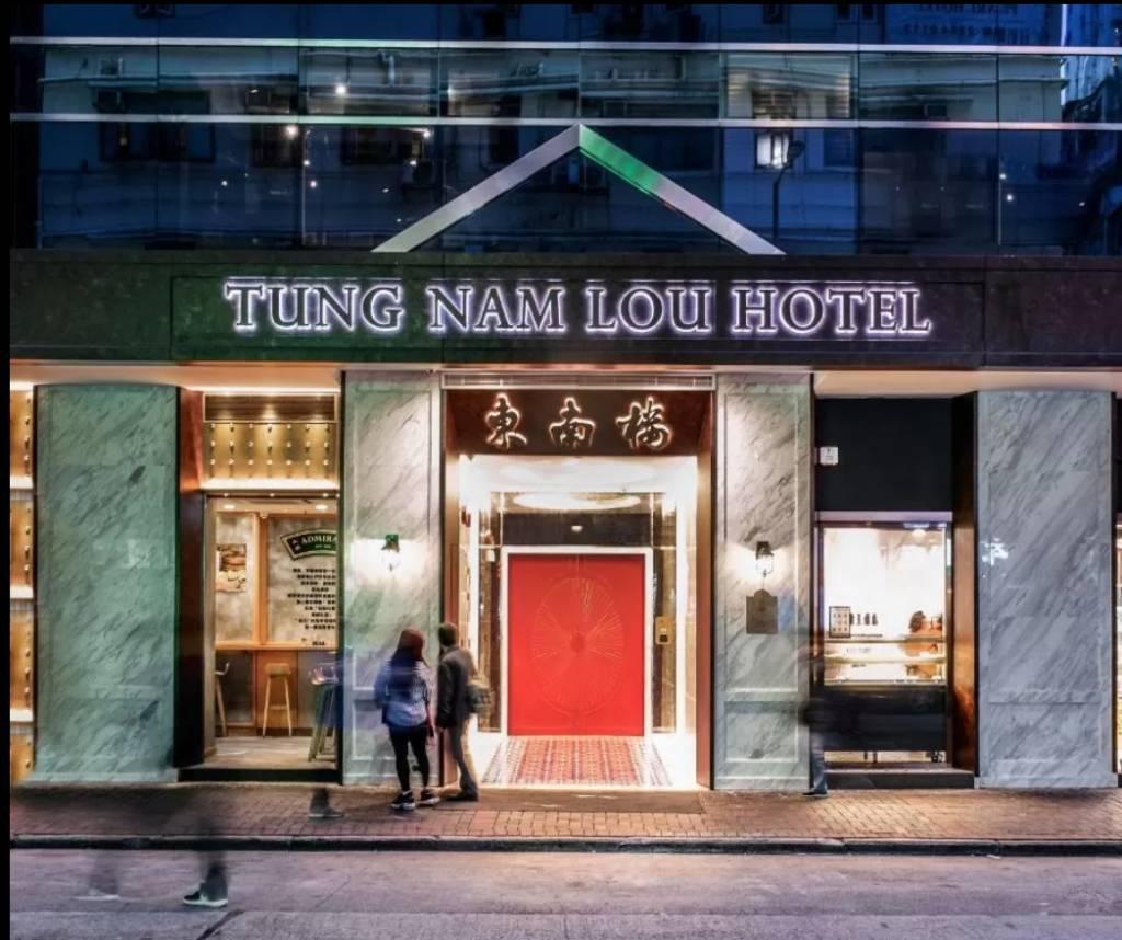東南樓藝術酒店(圖片來源:Booking.com)