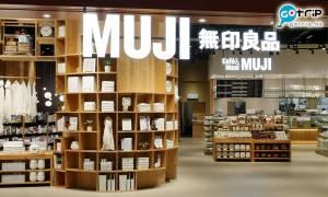 香港Muji福袋即將開賣|6款福袋最平$168!最多有40件商品 有服飾/文具/家居/身體護理