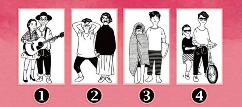 從4對情侶的喜好看出你的性格和婚姻