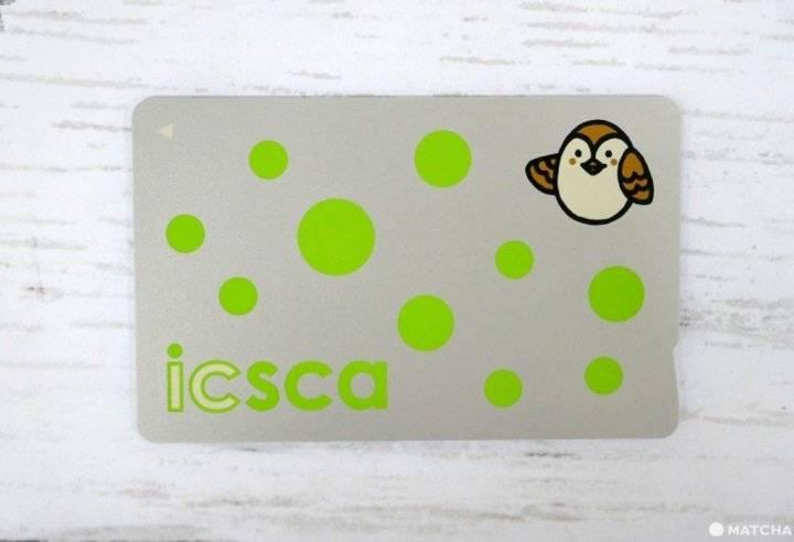 宮城縣仙台市交通局發行的「icsca」,名稱來自於仙台方言「行くすか」