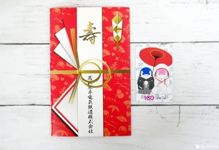 琴平電鐵開業100週年,吉祥物「ことちゃん」結婚時特別推出的紀念版IruCa
