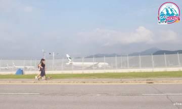 機場維修區|打卡野餐好去處!在飛機下看日落|本地好去處