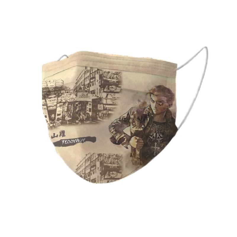 香港口罩x本地漫畫 推5款「古惑仔」口罩!/30片獨立包裝