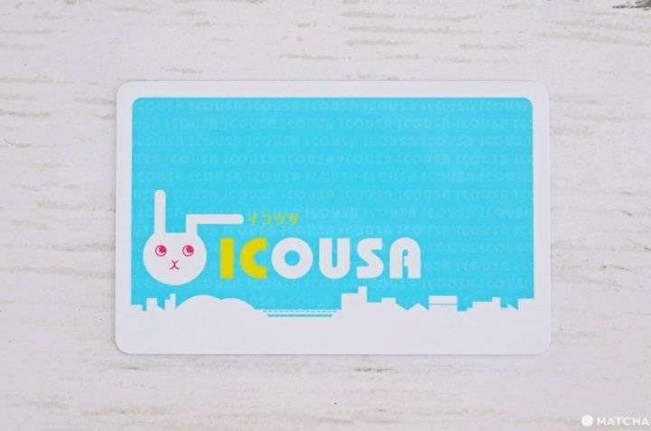 被認為全日本最殘念的交通IC卡