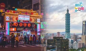 網搜「台灣世界第一」結果驚嚇網民 網民嘲:台灣問題太多了