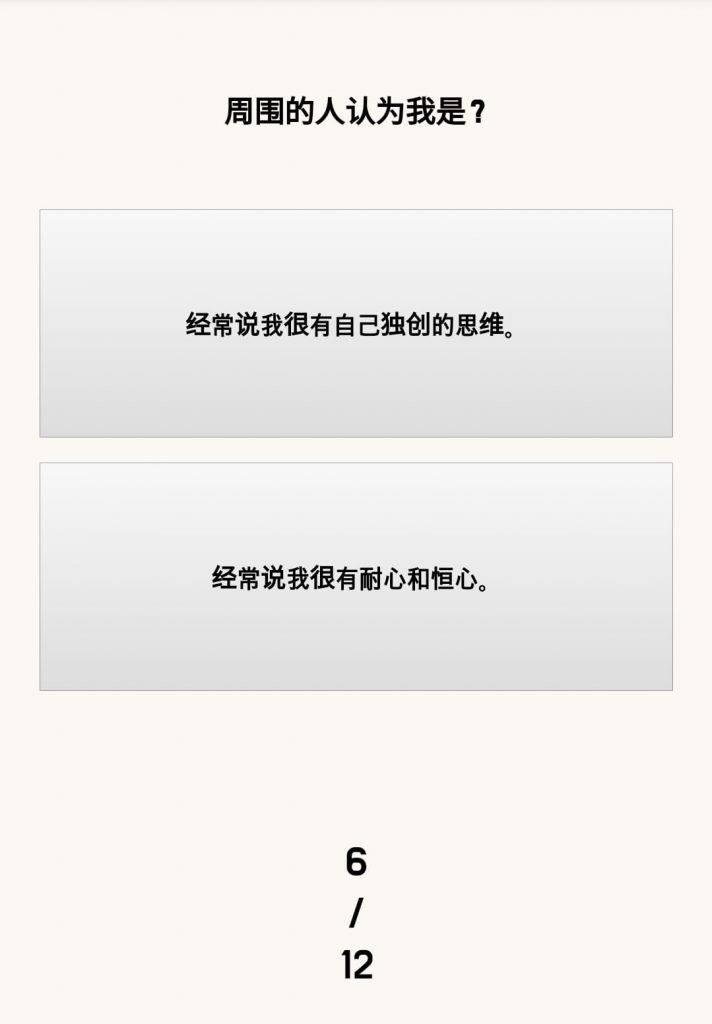 問題6(圖片來源:ktestone.com)