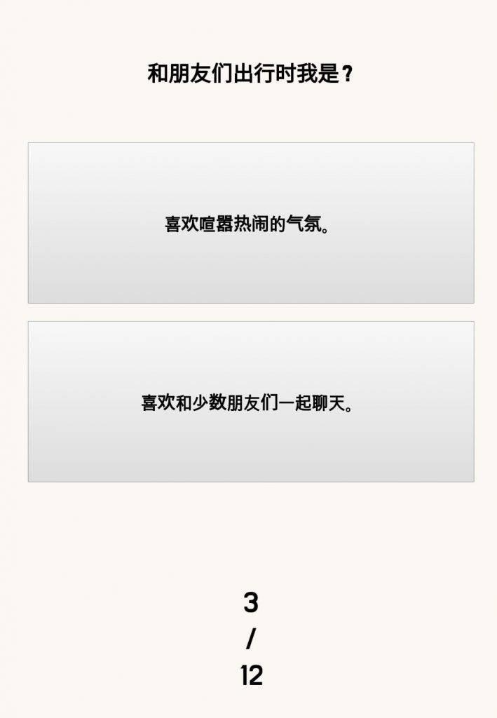 問題3(圖片來源:ktestone.com)