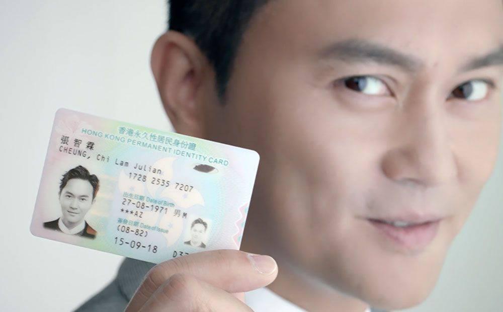 換身份證已全面恢復服務!即睇2021時間表!預約方法+換證中心地址+照片衣著貼士