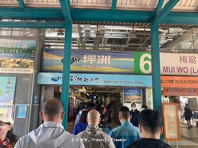 【香港離島好去處】坪洲輕鬆行山路線|手指山。東灣。釣魚翁石。大利島|踏上坪洲最高點|飽覽超過180度的海景