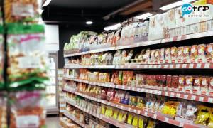 消委會超市價格|4間超市貨品價格有蠱惑 價格最平不一定最抵