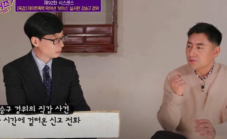 節目圖片(圖片來源:韓國tvN綜藝節目《劉QUIZ ON THE BLOCK》截圖 )
