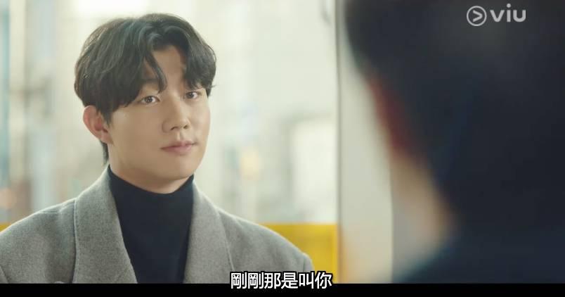 【韓劇推薦2021】《正在書寫你的命運》(圖片來源:黃Viu煲劇平台)