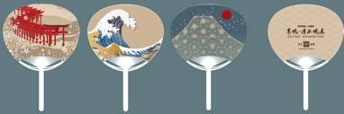 現場亦會免費派三款不同和風設計的限量團扇,上面畫上千本鳥居和日本風情畫感覺的海浪。