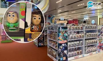 新蒲崗Mikiki玩具祭|數百款玩具低至半價 扭蛋全部$10!鬼滅之刃/美少女戰士/迪士尼/高達