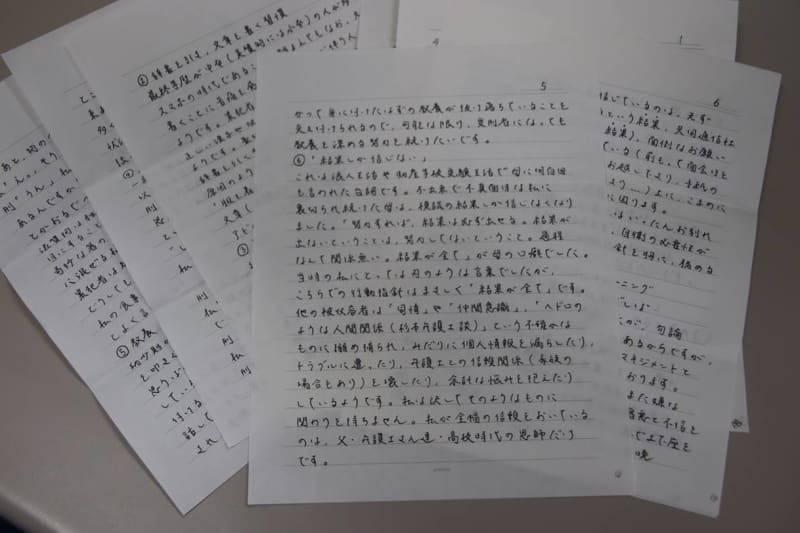 桐生以千字文親筆寫下9年來母親高壓控制下的經歷。
