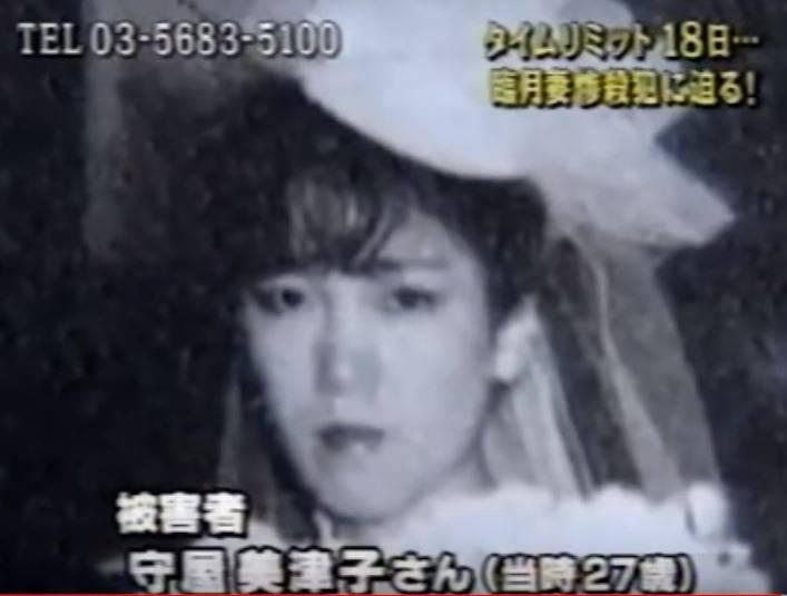27歲的受害人美津子(圖片來源:twitter@uemurayona)