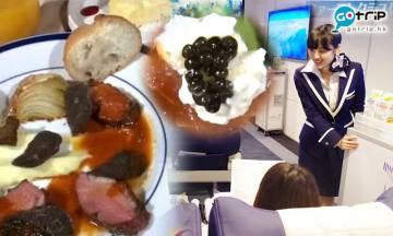 疫情下$480坐頭等艙 虛擬旅行重拾旅行體驗 歎貴族級飛機餐