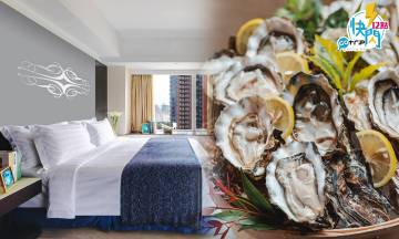 8度海逸酒店二人同行自助餐優惠 送一晚住宿人均$438起|GOtrip快閃12點