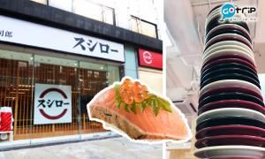台灣壽司郎鮭魚優惠掀改名熱潮 政府抽水笑「踏上不鮭路」