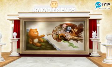Kakao Friends藝術館