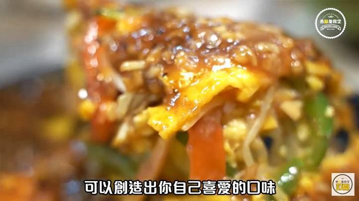 芙蓉蛋飯(圖片授權:YouTube@3.3食堂)