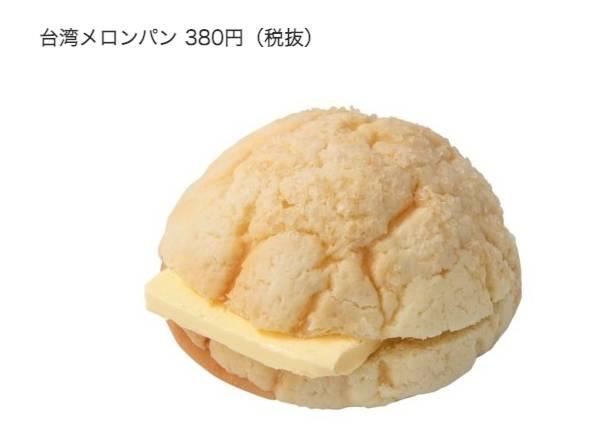 日本誤以為菠蘿油為「台灣蜜瓜包」(圖片來源:pansta)