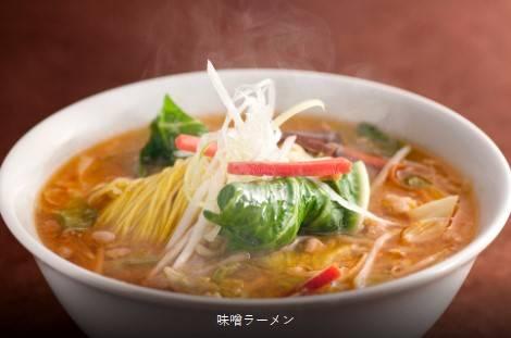 味噌拉麵(圖片來源:官方網站@けやき/sapporo-keyaki)