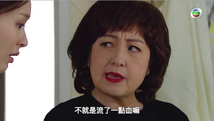 (圖片來源:TVB《BB來了》劇照)