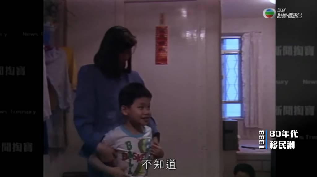 《尋人記》同樣有用上王長意一家的故事。(圖片來源:TVB截圖)