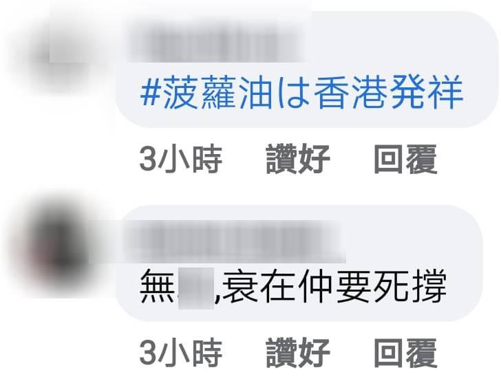可惜網民似乎對官方解釋並不收貨。(圖片來源:Facebook@firstkitchen.offical)