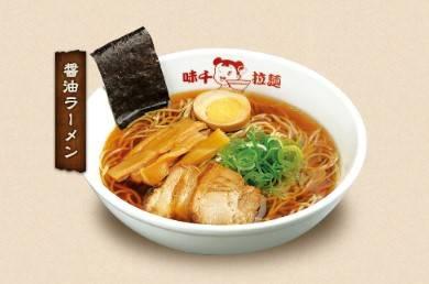 拉麵(圖片來源:官方網站 @味千拉麵/AJISEN RAMEN Japan)