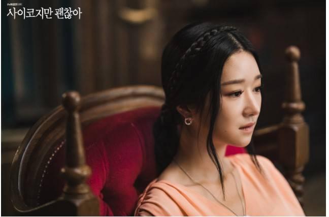 徐睿知近日被爆出是「控制狂女友」,不知對今年爭視后有否影響。(圖片來源:官方網站@tvN/雖然精神病但沒關係)