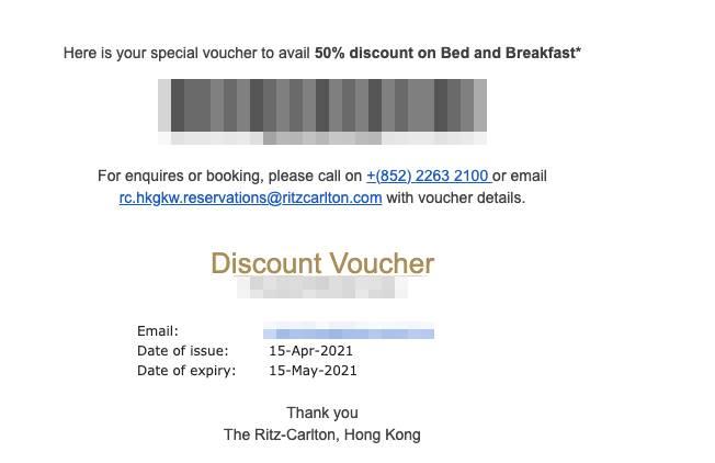 半價優惠券超容易到手(圖片來源:Ritz-Carlton截圖)