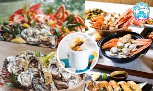 8度海逸酒店自助餐再升級!$359起食歎過百款海陸空美食|母親節適用|酒店自助餐