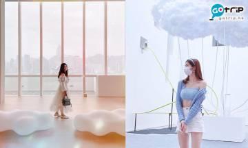 香港藝術館白雲藝術展免費入場!IG大熱白雲裝置+落地玻璃海景打卡位