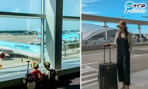 傳首爾仁川機場將對外開放 外地旅客可落地觀光及機場漫遊