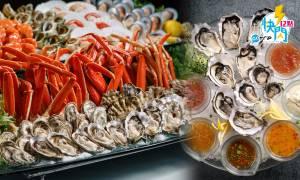 九龍酒店自助餐限時65折 最平人均$261任食生蠔/海鮮/和牛/燕窩