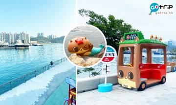 荃灣海濱長廊初步開放!全港首個無欄杆海堤+期間限定4大打卡位