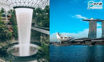 新加坡入境|新加坡正式宣布縮短香港旅客入境隔離期!由14日縮至7日