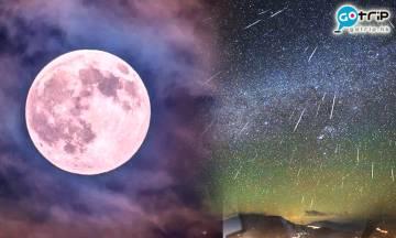 天琴座流星雨及超級月亮4月登場 即看最佳觀賞期及時間|香港天文現象2021