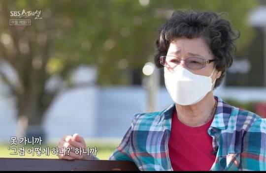 崔末子接受訪問 (圖片來源:節目《SBS 스페셜》截圖)