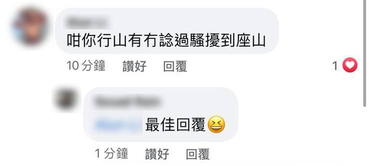 (圖片來源:Facebook@香港風景攝影會)