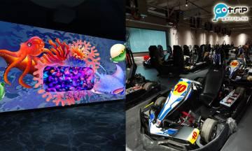 室內遊樂場|7大全新室內遊樂場!全港最大室內小型賽車場/運動電競館/海洋探索館