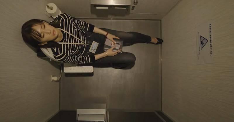 公司實施「去廁所打卡制」 (圖片來源:《離婚活動》劇照)
