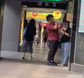 女友扯衣服(圖片來源:YouTube@楊可)