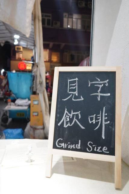 值得一讚的是Grindsize服務超好,可以推介。