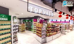 AEON家樂坊店|佔地25,000平方呎!設日本街頭小食攤檔+首次以日本高品質時尚產品為主題