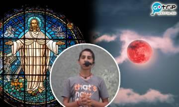 紅色超級月亮象徵不祥!歷年引起災難無數 數百人葬深海底 聖經曾提及